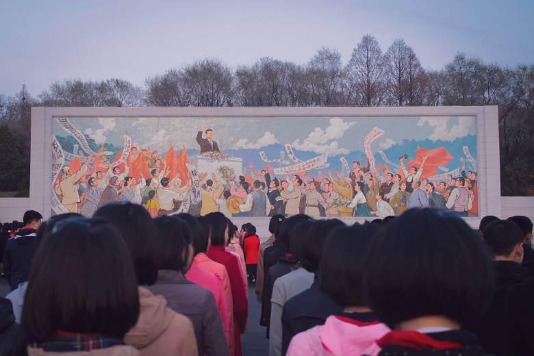 Северной Корее